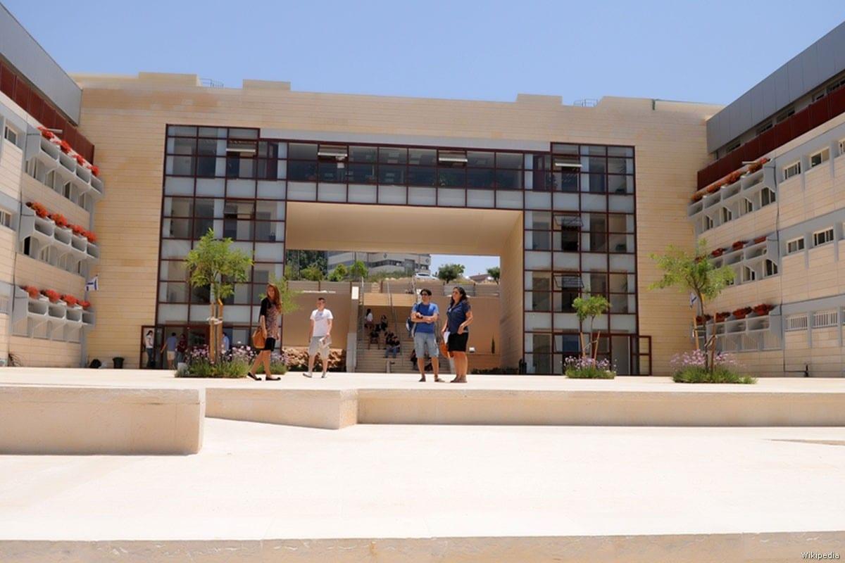 Ariel University, West Bankl, Palestinian Occupied Territories [Wikipedia]