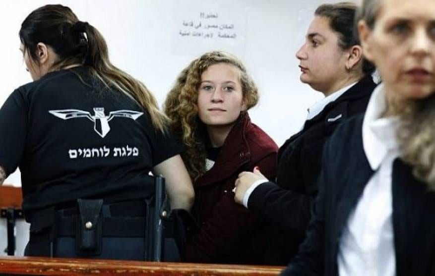 Israeli Court Refuses to Release Palestinian Minor Ahed Tamimi