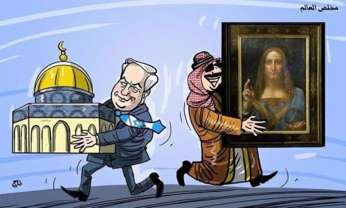 MBS purchased Da Vinci painting and Netanyahu gets Jerusalem - Cartoon