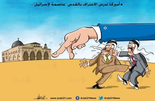 Muslims must liberate Jerusalem not fight each other - Cartoon [Arabi21News]