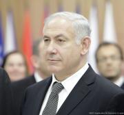 Netanyahu: What happens next?