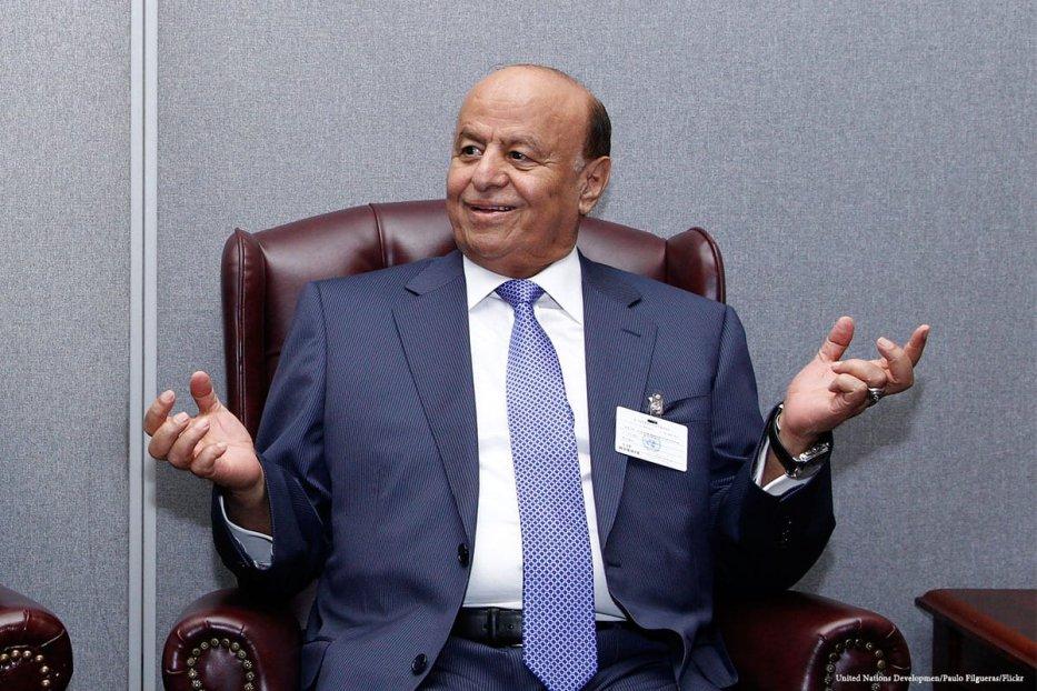 Abd Rabbuh Mansur Hadi, President of Yemen [United Nations Developmen/Paulo Filgueras/Flickr]