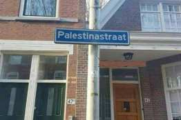 Holland streets named after Palestinian towns [Mugtama]