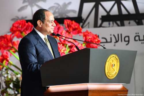 Egyptian President Abdel Fattah Sisi speaks at a conference, in Cairo, Egypt, on 17 January 2018 [Egyptian President Office/Apaimages]