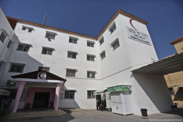 A medical center in Gaza [Mohammed Asad/Middle East Monitor]