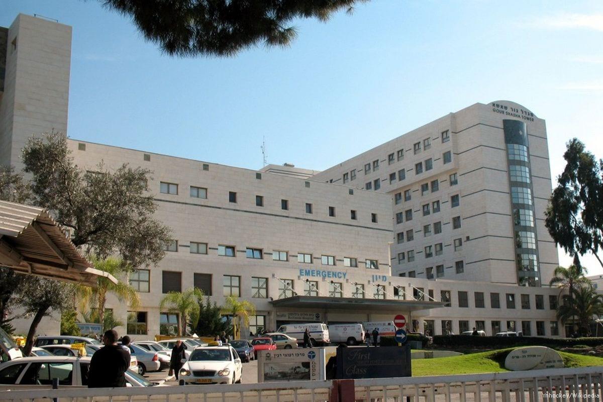 West Valley Medical Center Emergency Room
