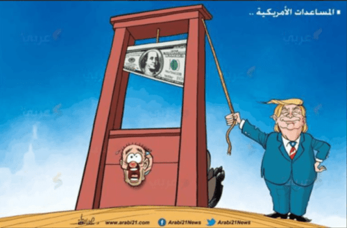 US threats of aid cuts - Cartoon [Arabi21News]