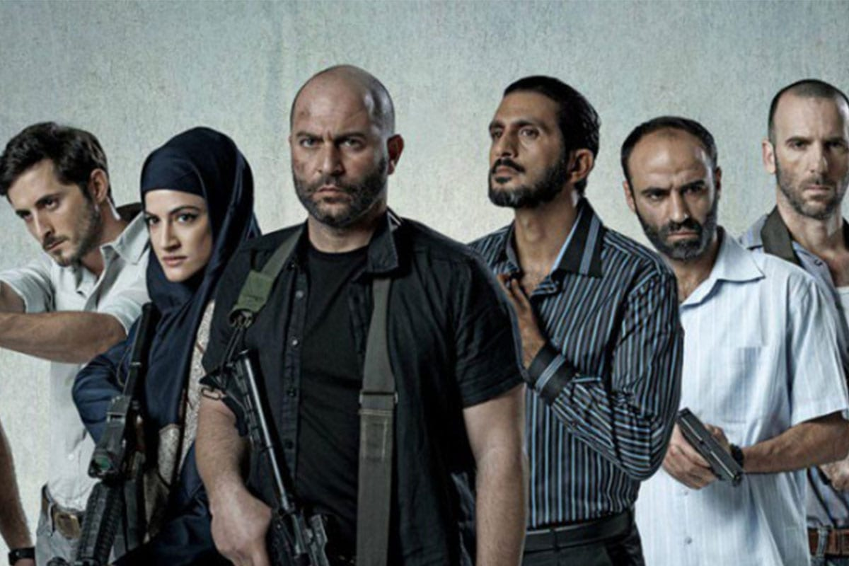 Poster of Fauda, Israeli political thriller television series [Wikipedia]