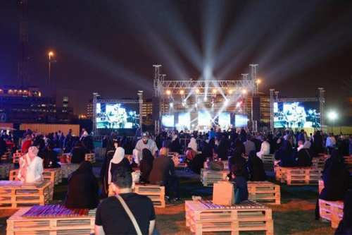 Saudi Jazz Festival