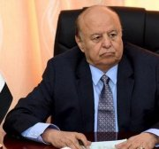 It's time for the international community to stop 'recognising' Hadi's 'government'