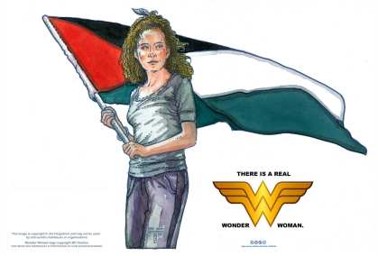Irishartist Jim Fitzpatrick's image of Ahed Tamimi, with note stating it 'may not be used by anti-Semetic individuals' [Jim Fitzpatrick / jimfitzpatrick.com]