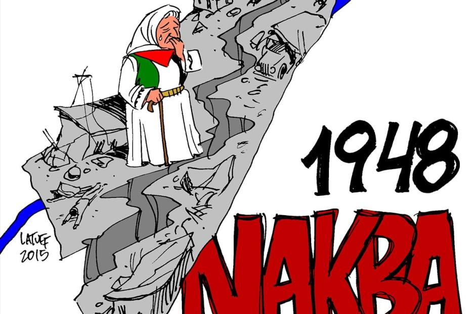 Nakba Day 1948 - Cartoon [Latuff/MiddleEastMonitor]