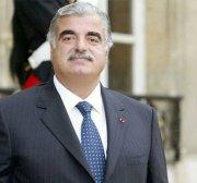 Remembering the death of Rafic Hariri (1944-2005)
