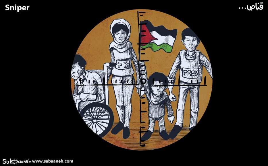 Israeli snipers shoot at Palestinians and Press during protest - Cartoon [Sabaaneh/MiddleEastMonitor]