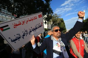 A man holding a banner shouts during a demonstration marking the 'Palestinian Land Day' at the Habib Bourguiba Avenue in Tunis, Tunisia on 31 March, 2018 [Yassine Gaidi/Anadolu Agency]