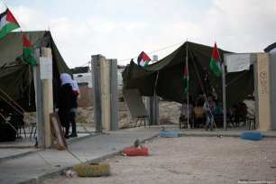 Israeli forces claimed the school did not have a proper licence