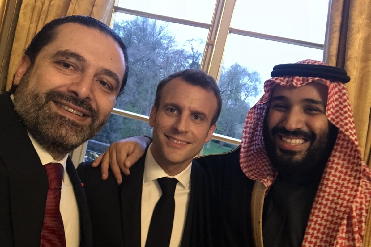 Saudi Crown Prince Mohammed Bin Salman meets with Lebanese Prime Minister Saad Hariri and French President Emmanuel Macron in Paris on 10 April, 2018 [Twitter]