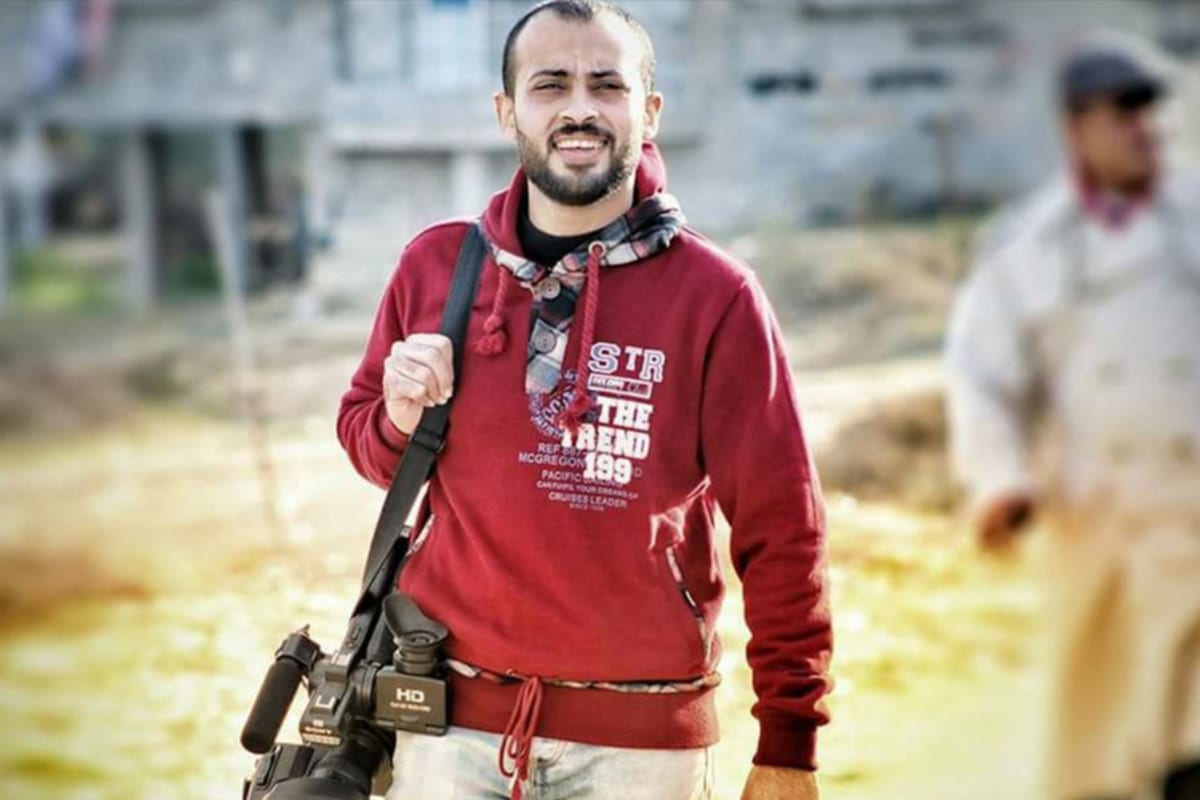Dead Arab journalist from Gaza, was wounded during a