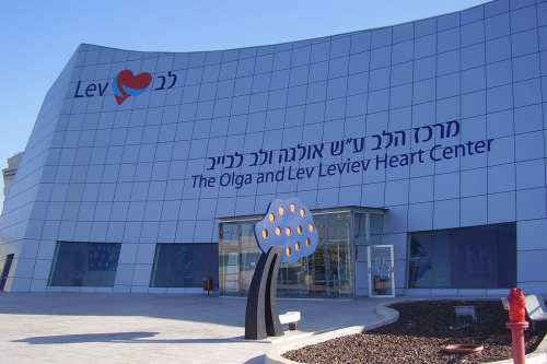 Heart Centre in Sheba Medical Center in Israel [Wikipedias]