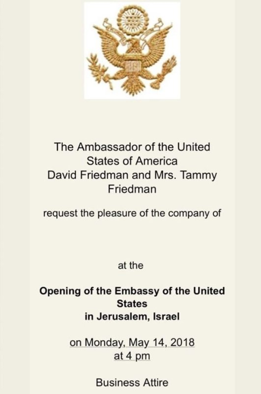 US Ambassador to Israel David Friedman issues invitation for the inauguration of America's embassy in occupied East Jerusalem