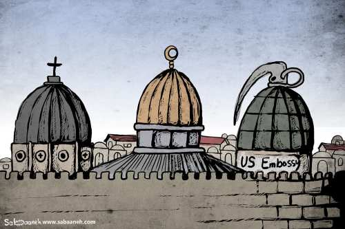 US embassy moved to Jerusalem: a time bomb - Cartoon [Sabaaneh/MiddleEastMonitor]
