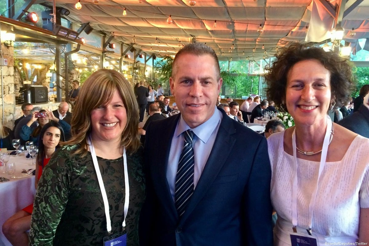 The Board of Deputies of British Jews' Chief Executive Gillian Merron with Israeli Strategic Affairs Minister Gilad Erdan at an anti-BDS conference on 19 June 2018 [BoardofDeputies/Twitter]