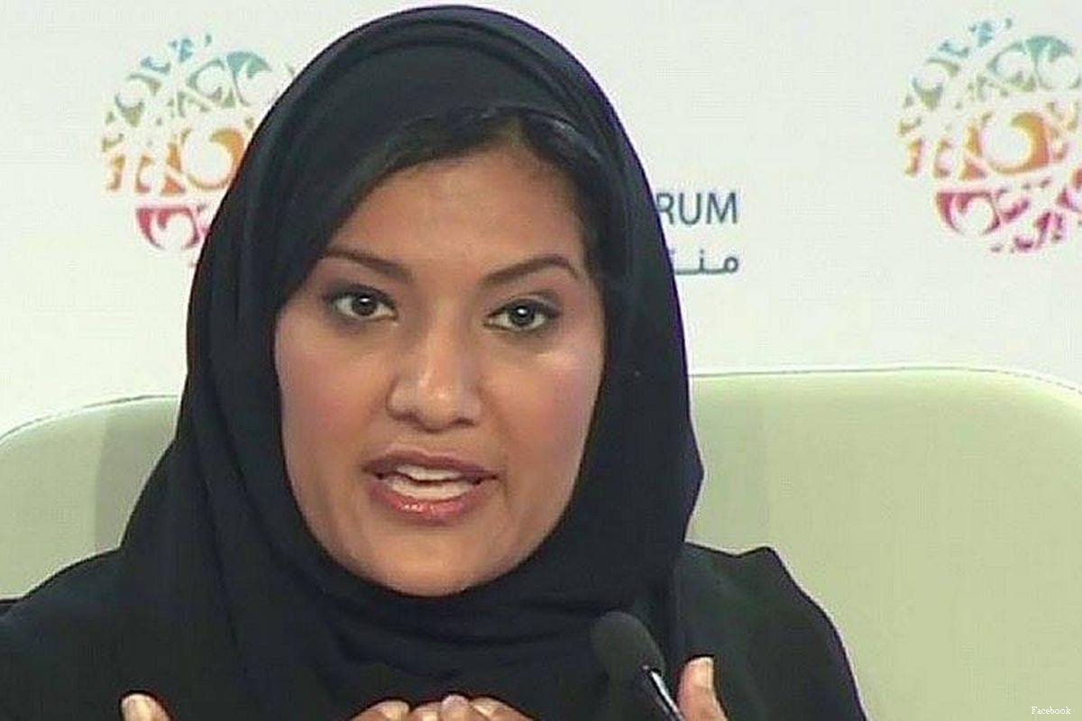 Princess Reema Bint Bandar Bin Sultan Al Saud [Facebook]
