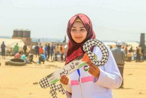 The paramedic Razan al-Najjar, who was killed by an Israeli sniper at the Gaza border on 1 June, 2018 [Twitter]