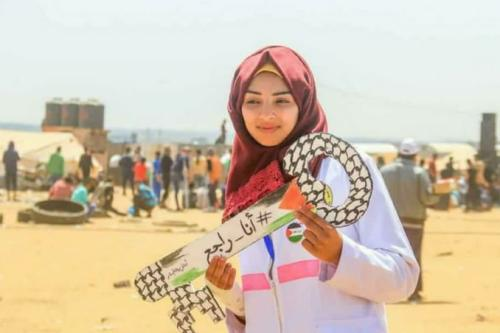 The paramedic Razan al-Najjar, who was killed by an Israeli sniper at the Gaza border on 1 June, 2018 [Twitter]