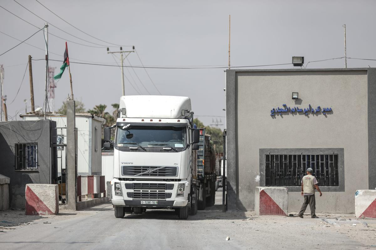 A view of the commercial border crossing Karam Abu Salem after Israel closed the crossing, except for food and mecidine goods, in Gaza City, Gaza on 17 July, 2018 [Ali Jadallah/Anadolu Agency]