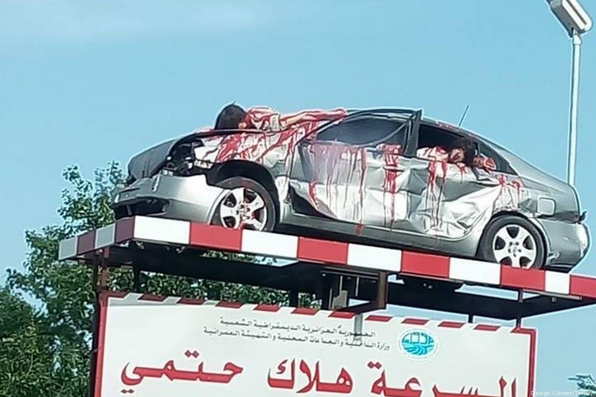 Car accident awareness campaign in Algeria [Design Corner/Twitter]