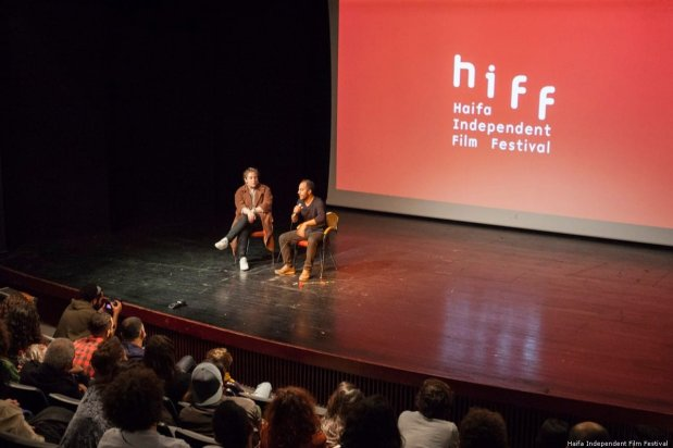 Haifa Independent Film Festival