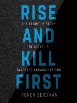 Rise and Kill First, book by Ronen Bergman