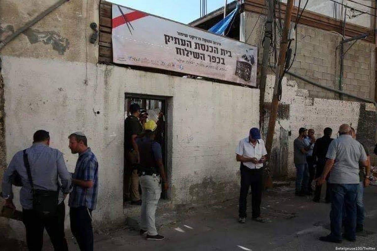 A settler 'heritage centre' in occupied East Jerusalem [Betelgeuse100/Twitter]