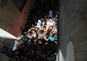 Fayez Abu Al-Sadiq, 21, was killed on 24 September 2018 while protesting against Israel's siege in the Gaza Strip, he was buried the following day [Mohammed Asad/Middle East Monitor]