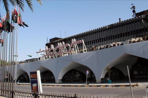 Mitiga International Airport in Libya [Twitter]