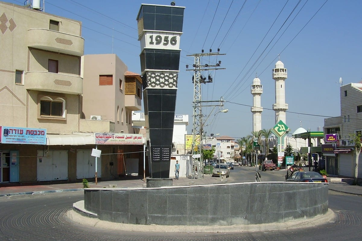 A memorial ground is seen in the Israeli town of Kafr Qasem in memory of the massacre in 1956 [User:Avi1111/Wikipedia]