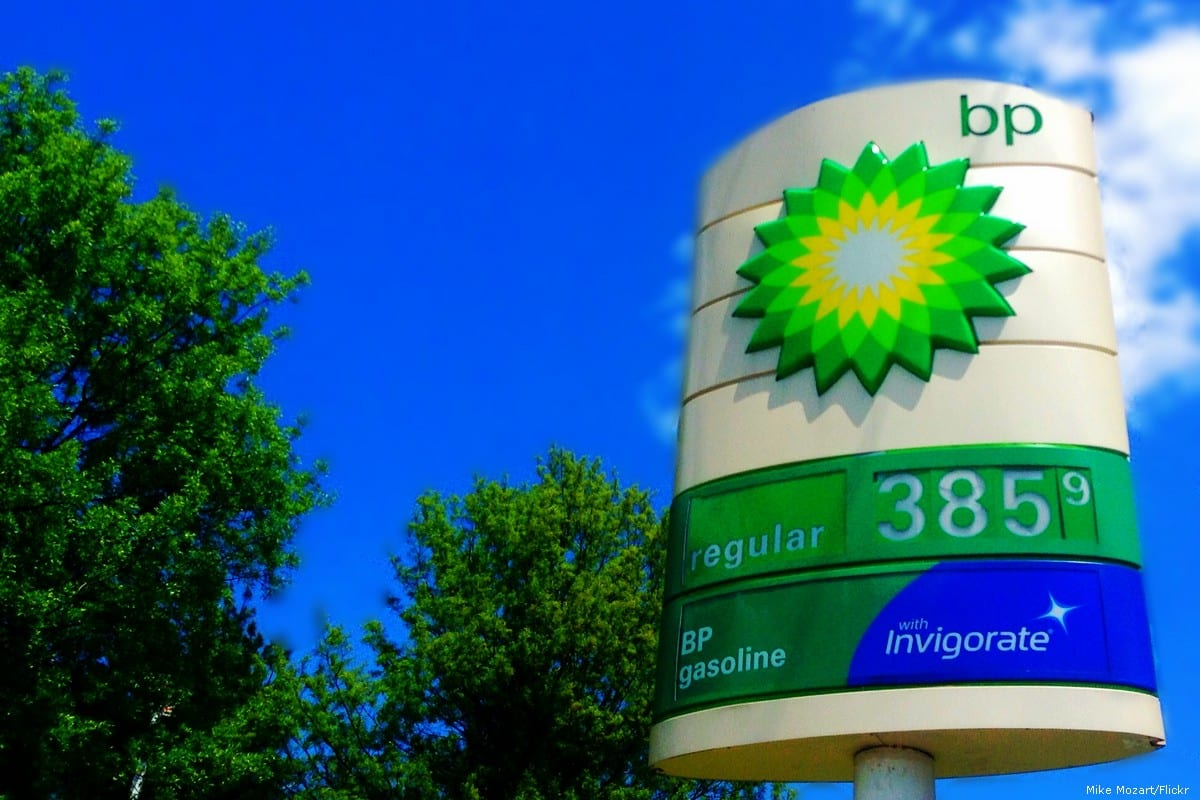 BP British Petroleum Station on 20 May 2014 [Mike Mozart/Flickr]