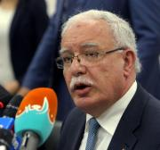 Palestine slams US decision to downgrade Jerusalem Consulate