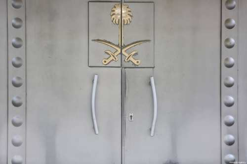 Doors of the Consulate General of Saudi Arabia is seen as the waiting continues on the disappearance of Prominent Saudi journalist Jamal Khashoggi, in Istanbul, Turkey on 18 October 2018 [Elif Öztürk/Anadolu Agency]
