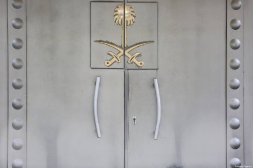 Doors of the Consulate General of Saudi Arabia is seen as the waiting continues on the disappearance of Prominent Saudi journalist Jamal Khashoggi, in Istanbul, Turkey on 18 October 2018 [Elif Öztürk/Anadolu Agency]