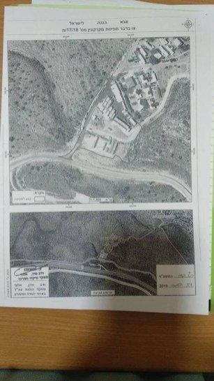 Israeli occupation forces issue Palestinians in the West Bank village of Az-Zawiya orders claiming their property as 'state land [Facebook]