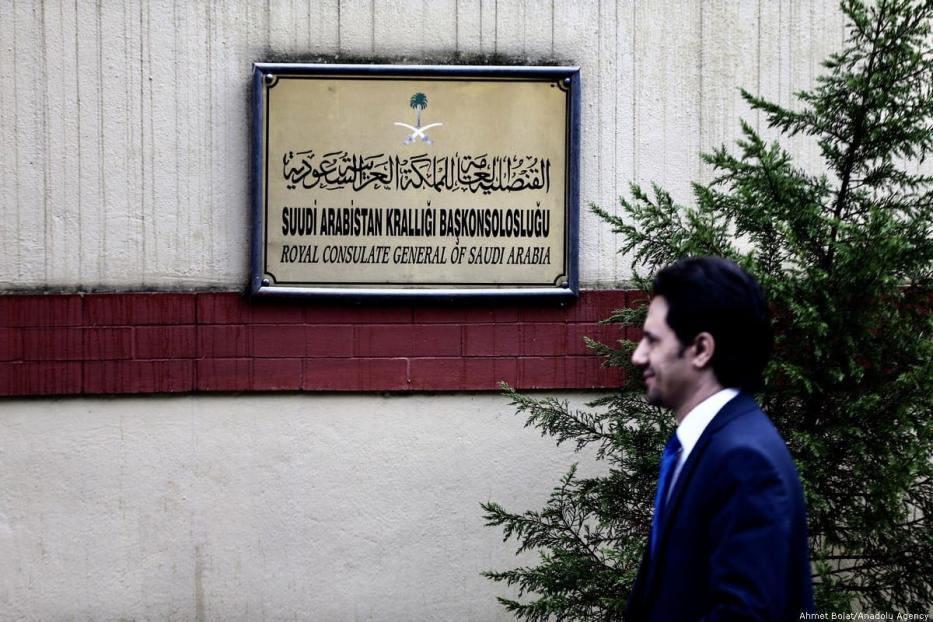Consulate officers are seen at the entrance of Saudi consulate as the waiting continues on the disappearance of Prominent Saudi journalist Jamal Khashoggi in the Consulate General of Saudi Arabia in Istanbul, Turkey on 11 October 2018 [Ahmet Bolat/Anadolu Agency]
