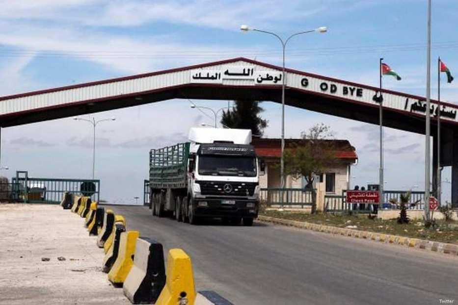 border crossing between Jordan and Syria