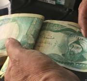 Iraq: $60m of gov't funds stolen from Mosul