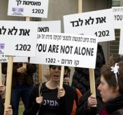 84% of sexual harassment cases in Israel closed without indictments