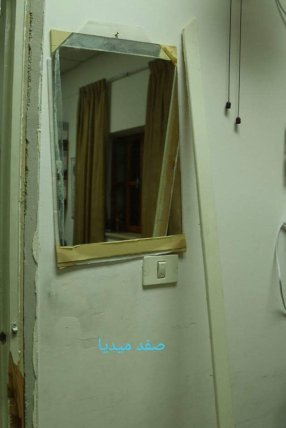 The damage done to a Palestinian school for orphans in Jerusalem after Israeli soldiers raided the school [Facebook]