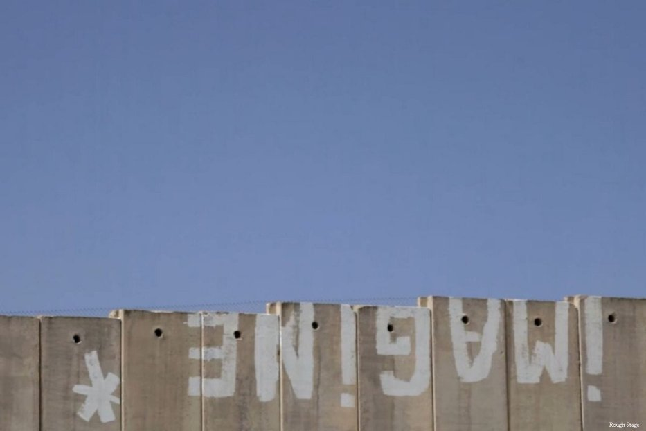 Graffiti covers Israel's Separation Wall, which cuts deep into occupied Palestinian territory