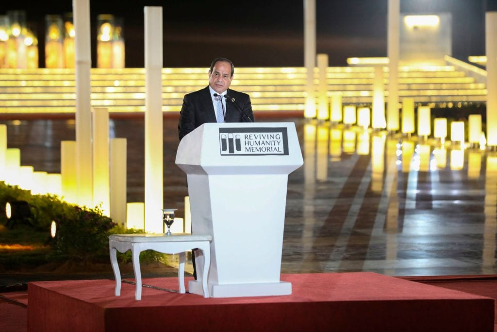 Egypt's President Abdel-Fattah al-Sisi speaks during the opening ceremony of the World Youth Forum in Sharm el-Sheikh on November 2, 2018. (Photo by Pedro Costa Gomes / AFP / Getty Images)