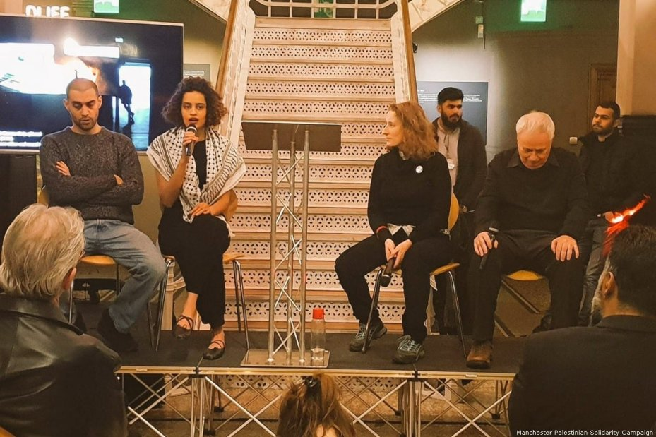 """Malia Bouattia speaking at """"Breaking the Occupation of the Mind"""" in Manchester on Saturday [Manchester Palestine Solidarity Campaign]"""